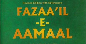 Fazail e Amaal English