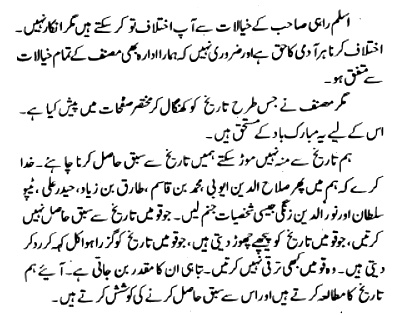 sultan muhammad tughlq.PNG