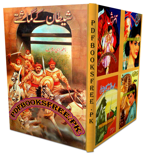 Shaitaan Kay Gumashte Novel